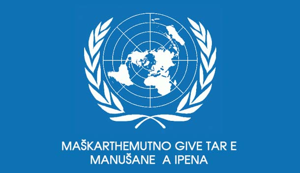 dan_ljudskih_prava